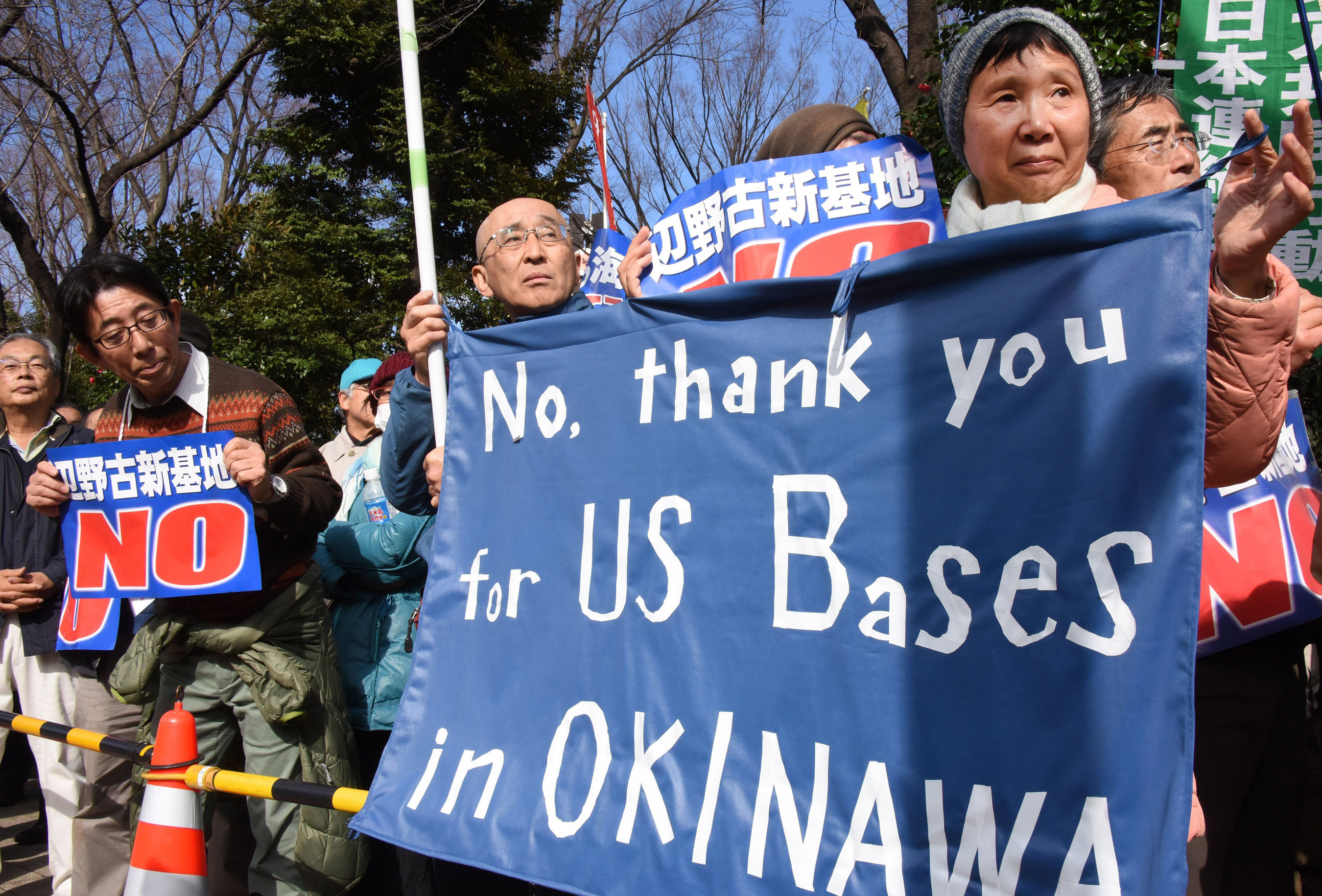 Japan protests US soldier rape case